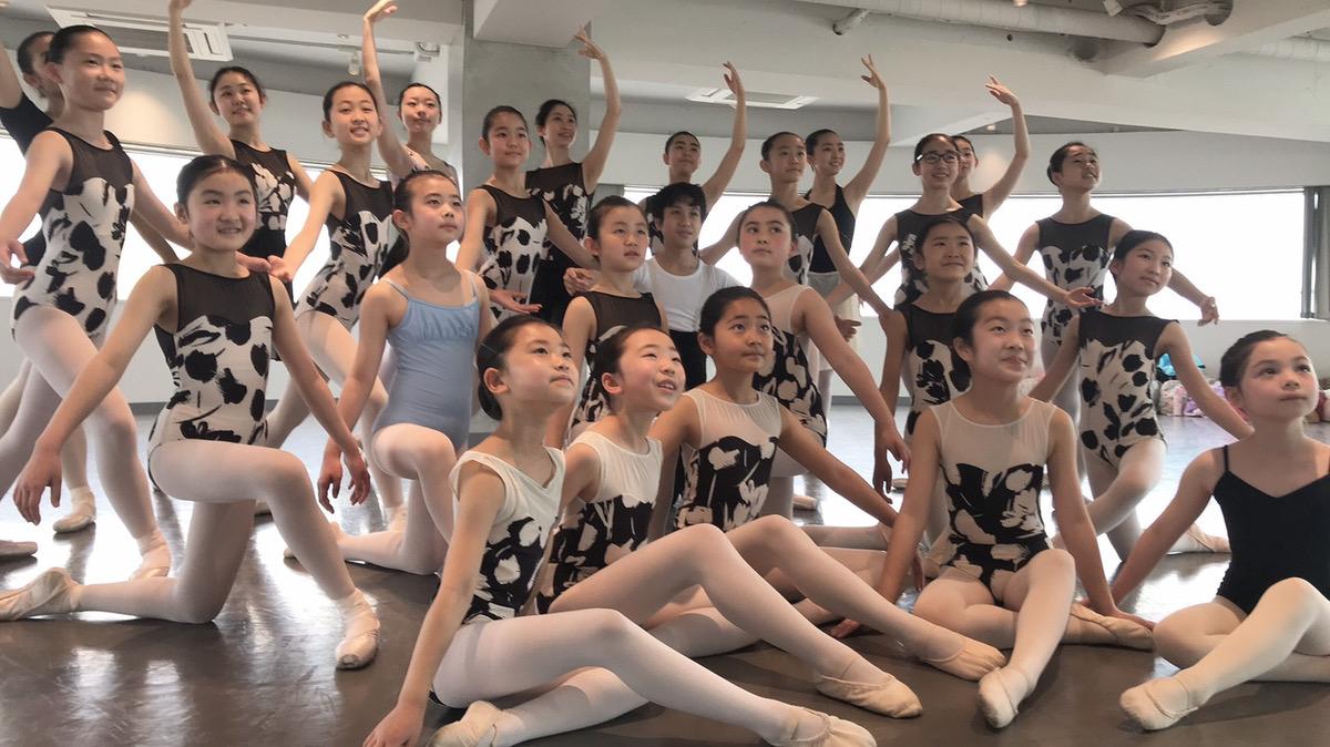 Grass Court Ballet Academy